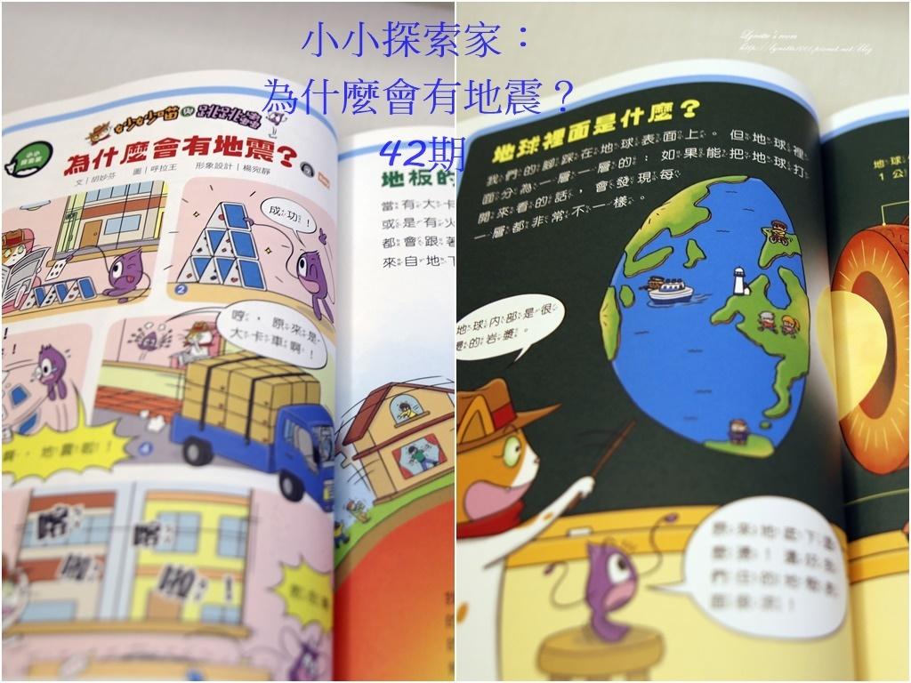 page自然議題42.jpg