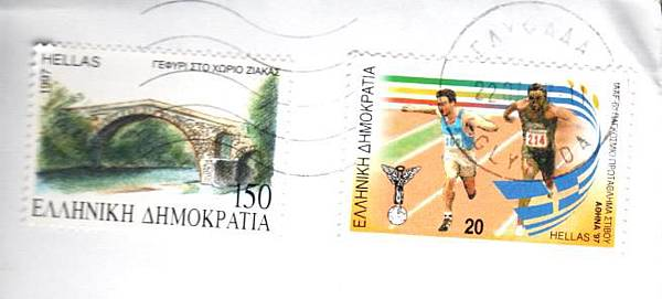 Greek stamps(1)-a bridge, an athletic