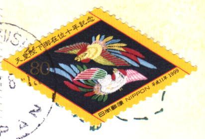 Japanese stamp (diamond)