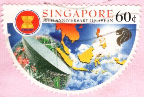 Singaporean stamp [半圓型的新加坡郵票]