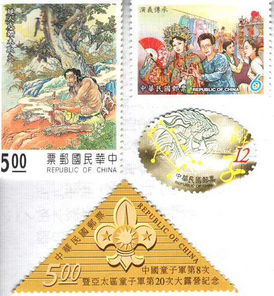 Taiwanese Opera, an Oval Stamp, a Triangle stamp etc [橢圓形三角形郵票]