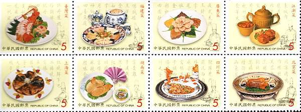 Chinese/Taiwanese Food [台灣及中國之山珍海味]