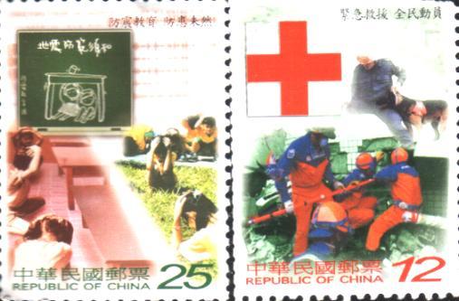 The Devastating Earthquake Occurred on Sep 21,1999 [九二一大地震]