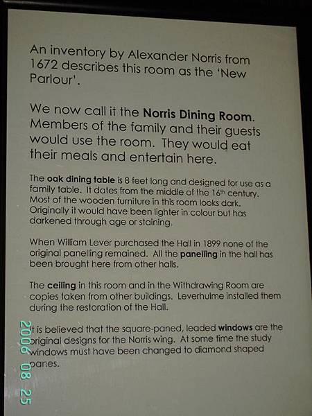 Description of Norris Dining Room