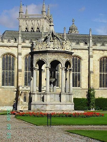 Trinity College (1)