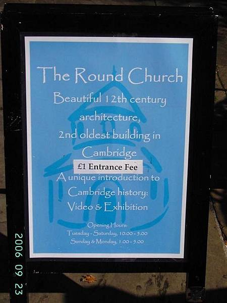 Description of the Round Church