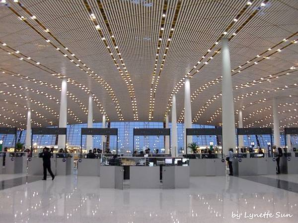 05. Beijing Capital International Airport [北京首都國際機場]