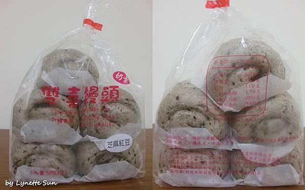 11. 雙喜饅頭-芝麻紅豆口味