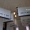 02. Story of Carrier Bags Exhibition [手提袋的故事]