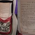 08. 張又然的紅色書包 & 筆跡