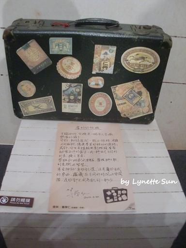 09. A vintage suitcase [復古手提箱]
