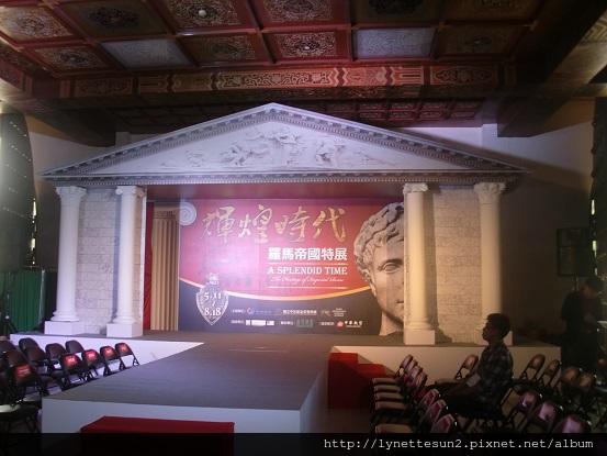 02. A Splendid Time-The Heritage of Imperial Rome 【輝煌時代-羅馬帝國特展】