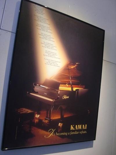 13. 來自河合的日本鋼琴一定是標示K.Kawai