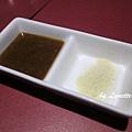 11. Pomelo-flavoured salt [柚子鹽]
