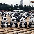 04. Amiable paper pandas [每隻貓熊都和樂融融]