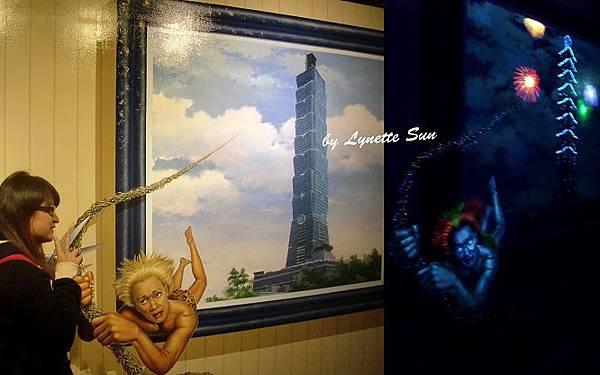 06. Taipei 101.jpg