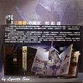 14. 立體書收藏家郭献鐘