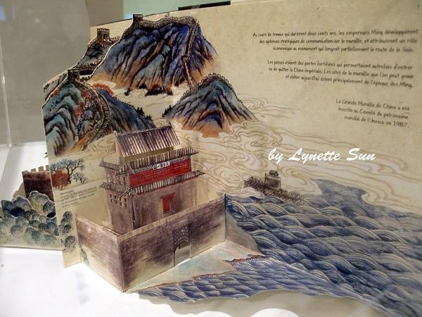 25. La Grande Muraille de Chine [慕田峪長城]