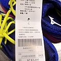 12. Made in China