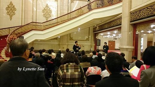 Arata Yumi 弓新2015 小提琴協奏曲之夜 彭廣林教授 音樂導聆