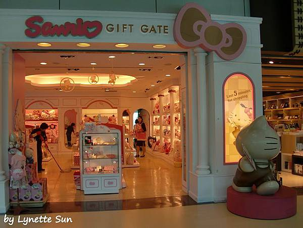 Hello Kitty Shop [Hello Kitty專賣店]