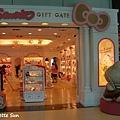 Hello Kitty Shop [Hello Kitty專賣店]