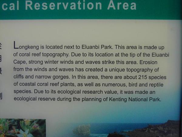 13. The Description of Longkeng