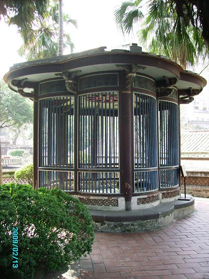 11. Peacocks cage.JPG