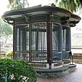 11. Peacocks cage.JPG