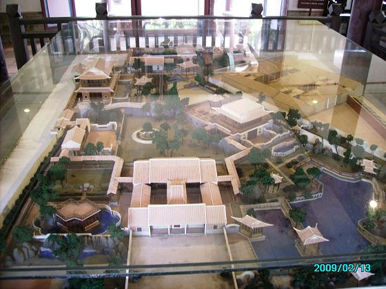 14. A prototype of the Lin's Mansion.JPG