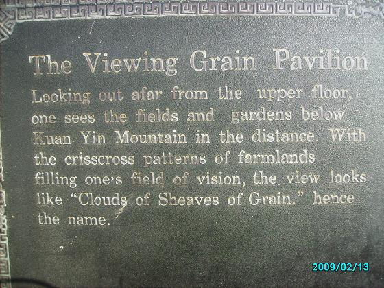 16. The description of the viewing grain pavilion.JPG