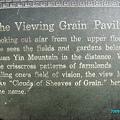 16. The description of the viewing grain pavilion.JPG