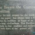 21.  The revere the cosmos pavilion.JPG