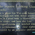 24. The description of  the Square Looking Glass Studio.JPG
