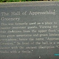31. The description of the hall of Approaching te Greenery.JPG