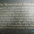 38. The description of the Seven-cord Bamboo.JPG