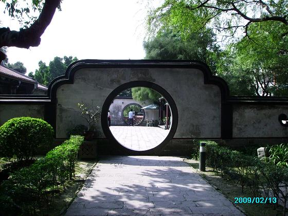 42. The rear of Ding Jing Hall.JPG