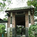 43. The exit of the Lin's Mansion.JPG
