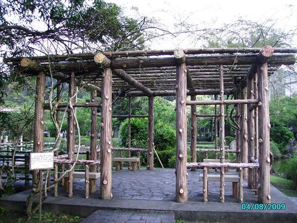 20. A pavilion @ Double-brooks Park