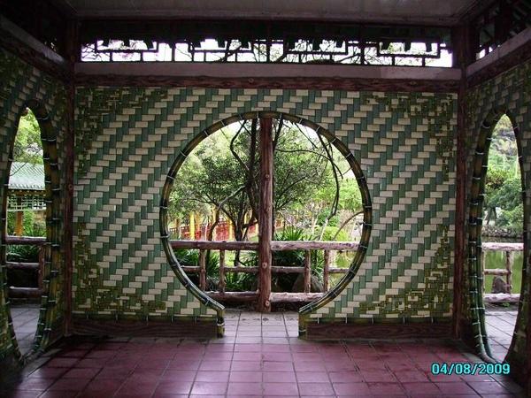 25. Round entrances