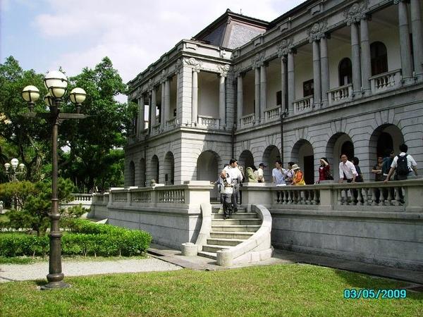 03. Taipei Guest House [台北賓館]
