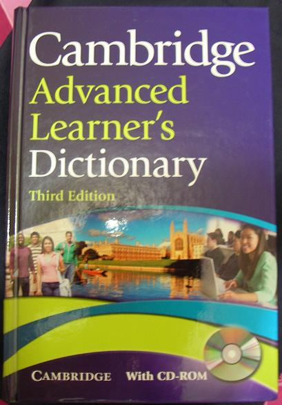 Cambridge Advanced Learner's Dictionary [劍橋英文字典]