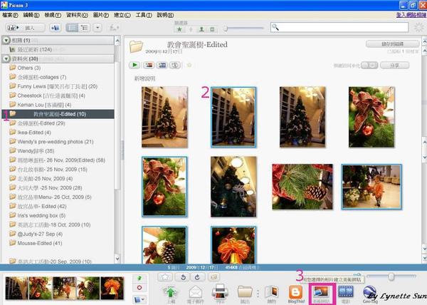 選擇任一圖片資料夾並選取您要做為美術拼貼的照片