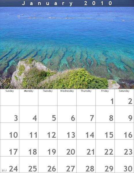 The calendar of Xiao Liuqiu [小琉球最美的地方日曆]