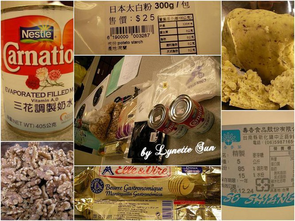 Materials of Walnut candy [香薯核桃糕食材]