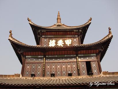 Jiaxiu Pavilion [甲秀樓]
