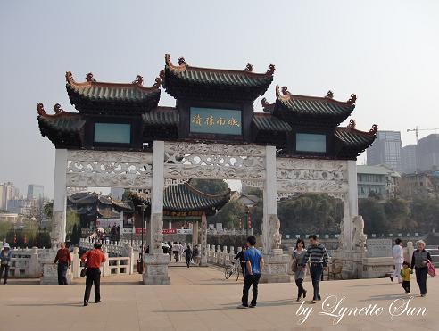 The Gate of Jiaxiu Pavilion [甲秀樓大門]
