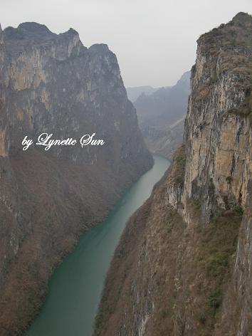 Beipan River [北盤江]