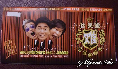 The ticket to the concert [演唱會的票]