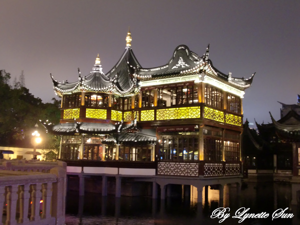 Huxin Pavilion [湖心亭]